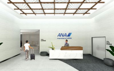 ANA Announces New Lounge in Honolulu Airport