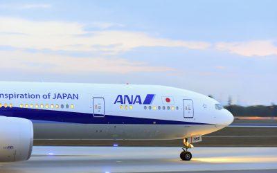 ANA to Elevate the Global Network