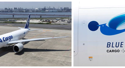 ANA Becomes the First Japanese Airline to Launch the Boeing 777 Freighter