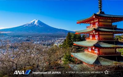 "ANA ""Japan Travel Planner"""