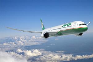 EVA to Launch Daily Taipei-Chiang Mai Flights