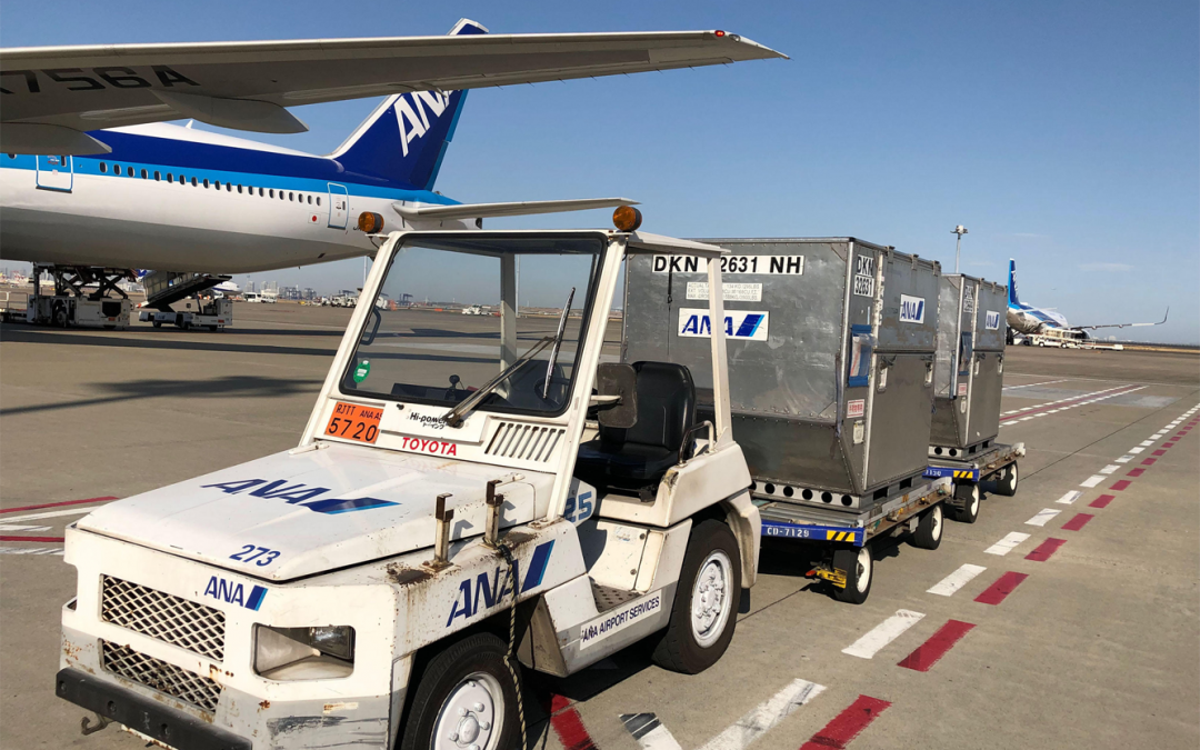 ANA Partners with Toyota Industries to TestAdvanced Autonomous Towing Tractor
